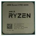 Процессор AM4 AMD Ryzen 5 PRO 4650G Renoir (X6 3.7-4.2GHz/3+8Mb/RG/65W) OEM