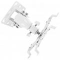 Кронштейн для проектора Kromax PROJECTOR-10, потолочный, до 20 кг, белый