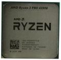 Процессор AM4 AMD Ryzen 3 PRO 4350G Renoir (X4 3.6-4.0GHz/6Mb/Vega 6/65W) OEM (100-100000148MPK)