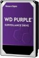 Жесткий диск 10Tb WD Purple 7200 rpm 256mb SATA3 (WD102PURX)