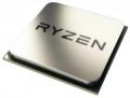 Процессор AM4 AMD Ryzen 5 PRO 2400G Raven Ridge (X4 3.6-3.9GHz/4Mb/Vega 11/65W) OEM