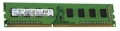 Модуль памяти DDR3 2Gb 1600MHz Samsung (M378B5773DH0-CK0) 1.5v OEM